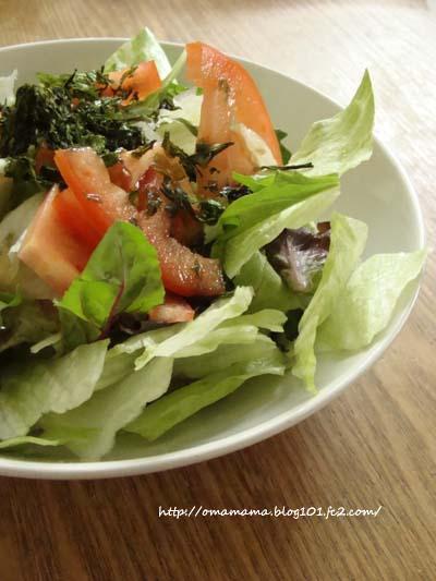 Salad_20131020060709534.jpg