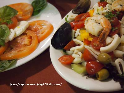 Salads_20131107115725dcc.jpg
