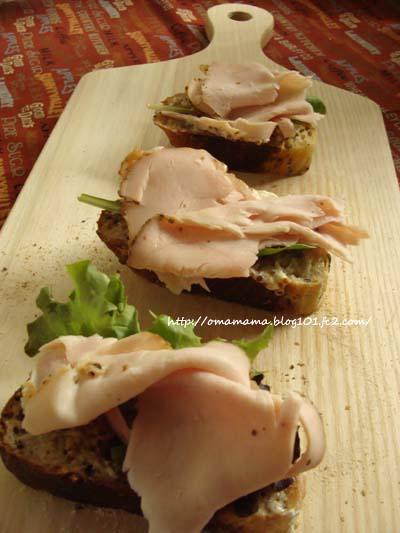 Sandwich_20131019080255baf.jpg