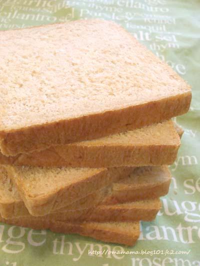Slices_20120923040208.jpg