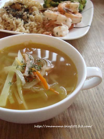 Soup_20121125095900.jpg
