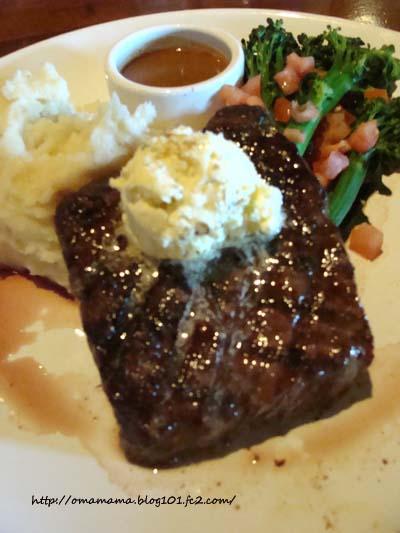Steak_20131017084208ac4.jpg