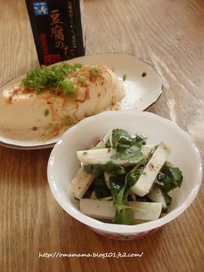 TofuKamaboko.jpg