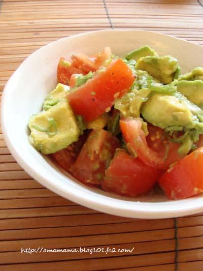 TomatoAvocado_2013082913270923d.jpg