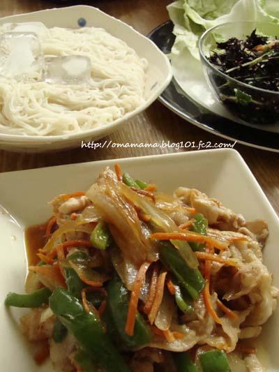 lunch_2013082604034782f.jpg