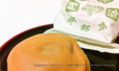 1828阿闍梨餅