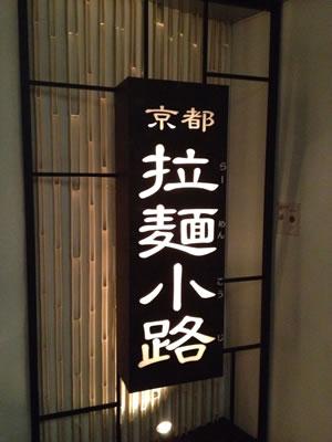 20120628_6.jpg