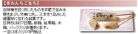 20120712_8.jpg