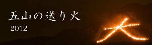 20120811_0.jpg