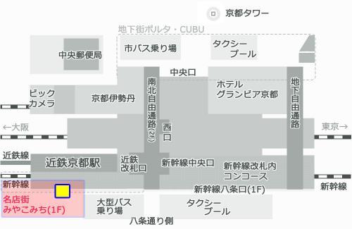 20120811_9.jpg