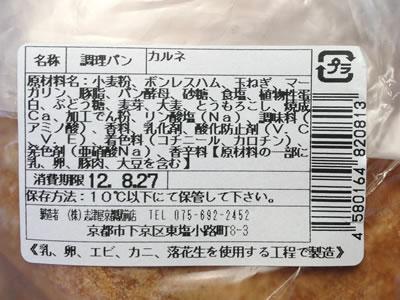 20120828_6.jpg
