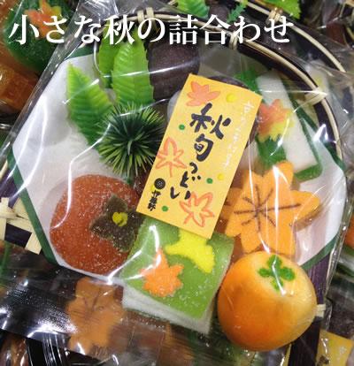 20120914_0.jpg