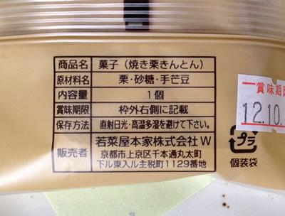 20121011_4.jpg