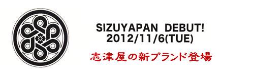 20121106_0.jpg