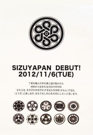 20121106_5.jpg