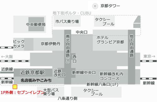 七味ポテチ地図