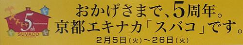 20130210_0.jpg