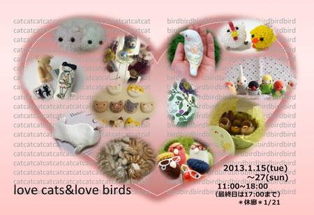 121220_blog_01