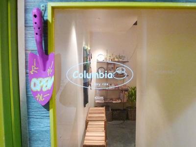 20140116Columbia8.jpg