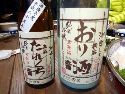 20140125TAIYOUSYUZOU_sake.jpg