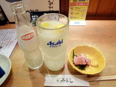 20140201MIYOSI_maguro.jpg
