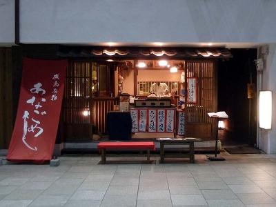 20140201TUKIAKARI.jpg