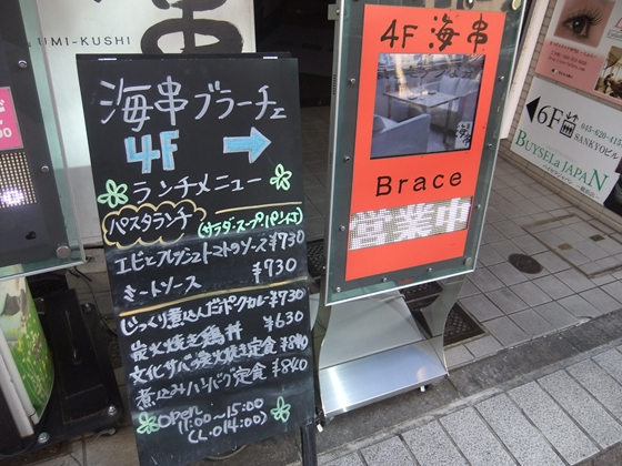 r_DSCF3800.jpg