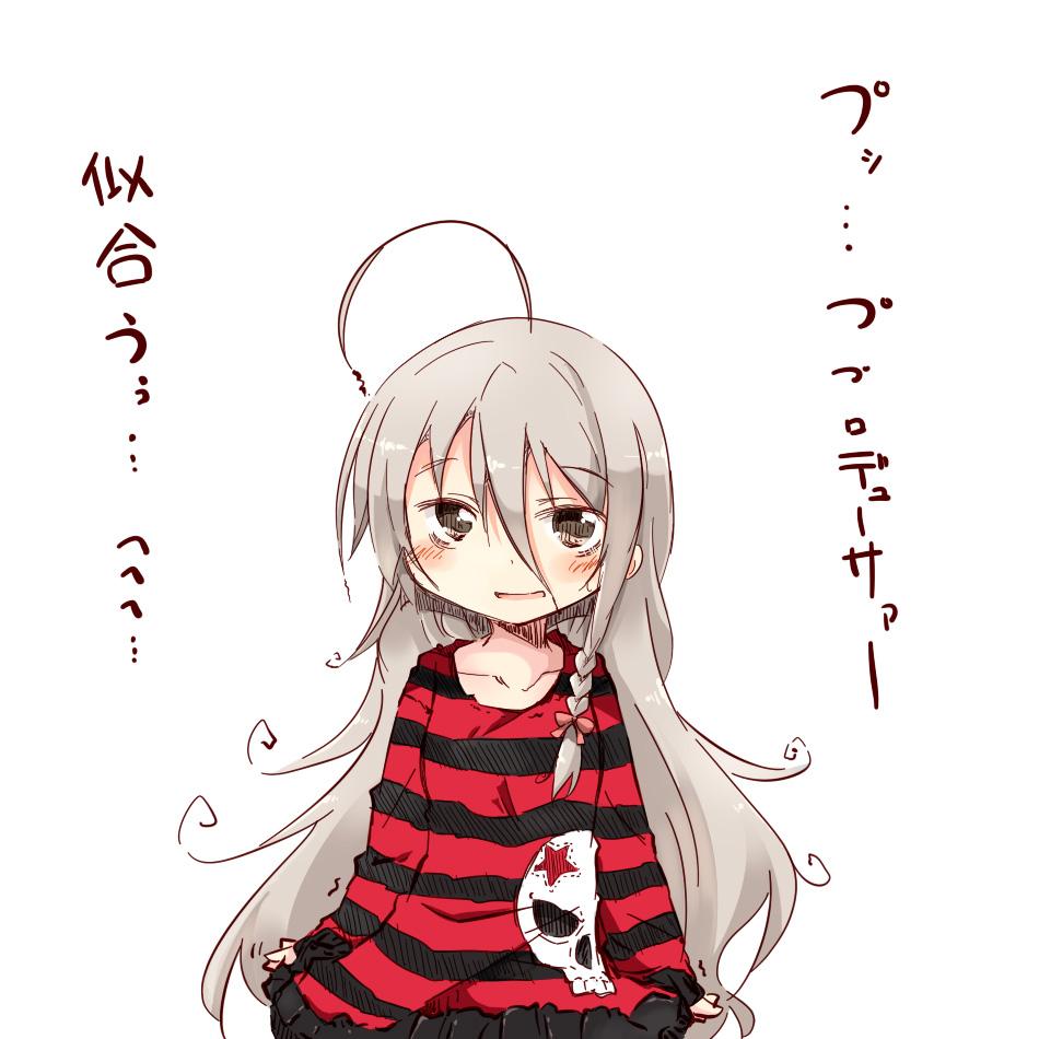 shoko_20130723005345.jpg