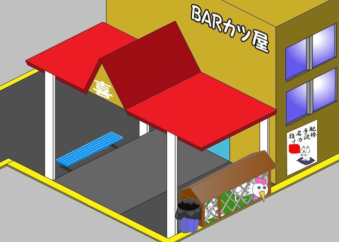 BARカツ屋