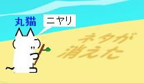 【定期】ネタ募集