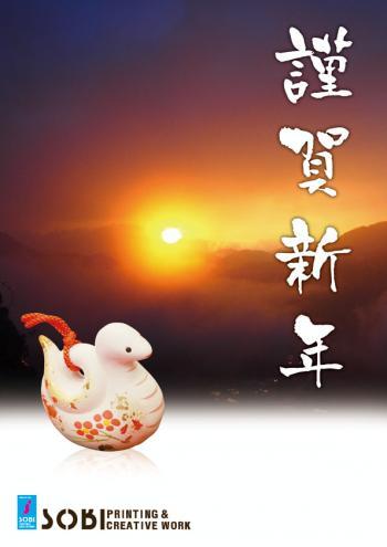 蜑オ鄒弱・繧ケ繧ソ繝シ1譛・convert_20130104150758