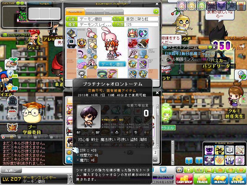 Maple130907_134854.jpg