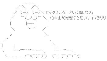 2013y02m19d_025542484.jpg