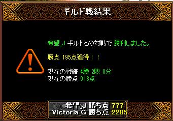 6,20Gv結果