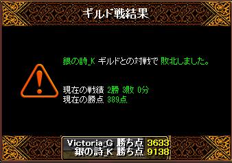 11,4Gv結果