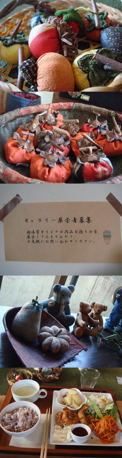 purimu_056.jpg