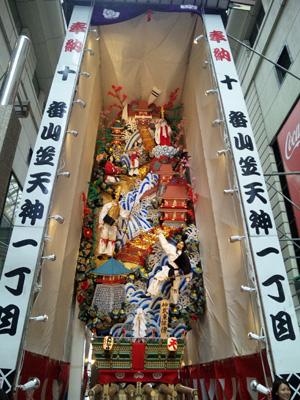 天神飾り山笠12