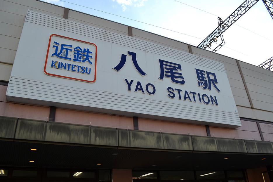 yao04_01DSC_0642.jpg