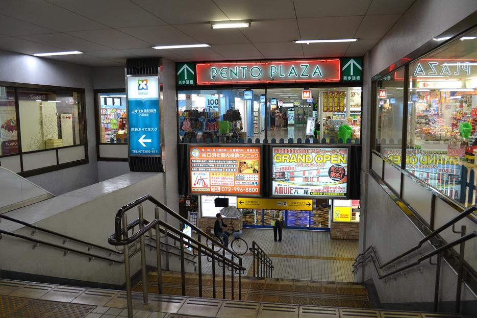 yao04_05DSC_0632.jpg