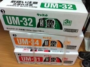 IMG_8432.jpg