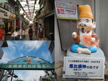 笠岡100円商店街