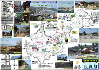 真鍋島MAP