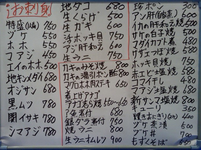 moblog_8c5937e1.jpg