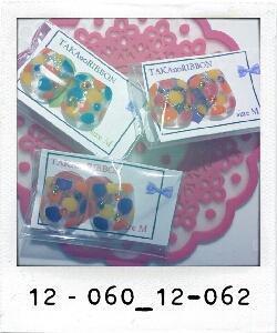 fc2blog_20120815032440add.jpg