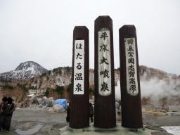 非戦闘要塞雪壁 (14)