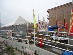 朝湯足市 (9)