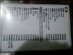 にゅーのーするっく (4)