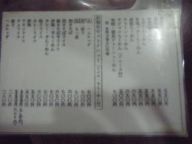 ハイパー虹色の定食スペシャル (2)