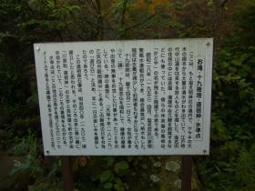 1迷いの城 (10)