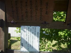 お水名職場 (4)